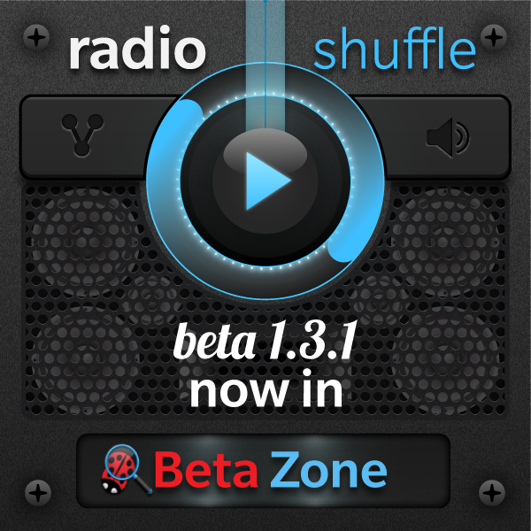 radioshffle-update_beta-zone_600