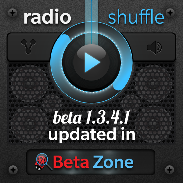 radioshffle-update_1-3-4-1_beta-zone_600