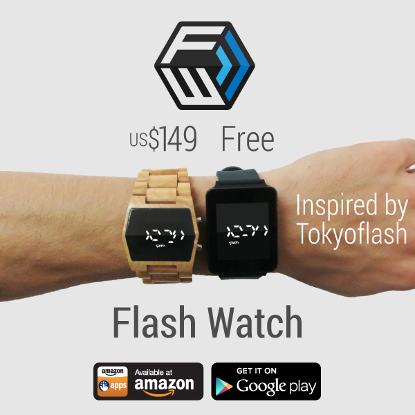 flashwatch-promo_600